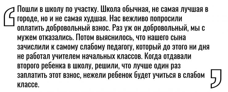 цитата 1_3